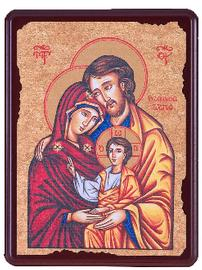 Holy Family Icon Plaque 5