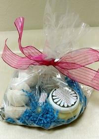 Spa Gift Basket 200//280