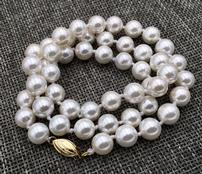 Akoya Pearl Necklace 202//174